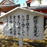 《縁結び》願いをかなえてくれる狛犬がいる神社は、日本で唯一の願掛けができる!?