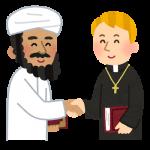 異なる宗教だと結婚生活はうまくいかない?